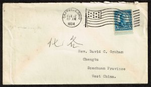 US #637 - Cover to China (2Stars)