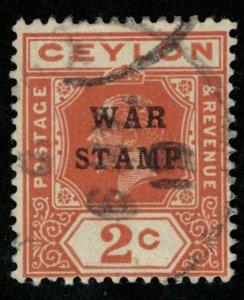 Ceylon, King George V, 2cents, War Stamp, Rare (2798-Т)