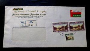 """VERY RARE EARLY OMAN 1973 MUSCAT """"REGISTERED"""" COVER HIGH VALUE 220 B STAMPS COVE"""