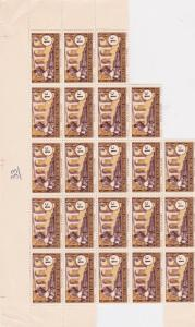 French Equatorial Africa Mint Never Hinged Part Stamps Sheet  ref R 17479