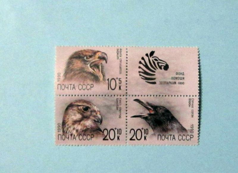 Russia - B166-8, MNH Set w/ Label. Zoo Relief. SCV - $3.00