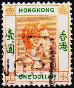 Hong Kong. 1938 $1 S.G.156 Fine Used