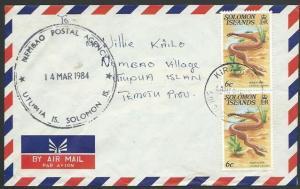 SOLOMON IS 1984 cover NEMBAO POSTAL AGENCY cds., local 12c rate............12746