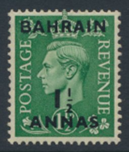 Bahrain SG 73 SC# 74  MNH  see scans / details 1951 issue