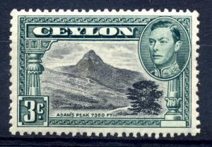 Ceylon 1938 sg 387a 3c blk & gren perf 13 x 13 1/2 very lightly mounted cat