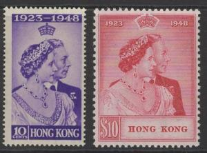 HONG KONG SG171/2 1948 SILVER WEDDING MNH