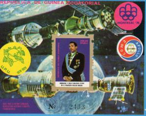 Equatorial Guinea 1975 Apollo-Soyuz/UPU Cent/Montreal Olympic SS Mi.#Bl.204