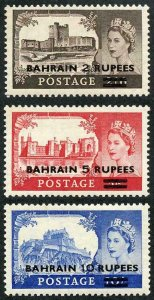 Bahrain SG94a/96a Waterlow Castles surcharge type II U/M Set of 3