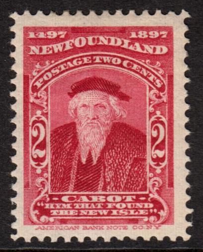 Newfoundland QV 1897 2c Bright Rose SG67 Mint Gum Loss