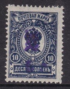 ARMENIA  ^^^^^pre 1920 SUPERB  sc#124  very  LH  mint   $$@f8757ar