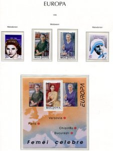 Europa  1996  annual issues   Mint VF NH -  Lakeshore Philatelics