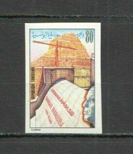 P1390 IMPERF 1982 TUNISIA BOURGUIMA DAM : SIDI SAAD !!! RARE ST FIX