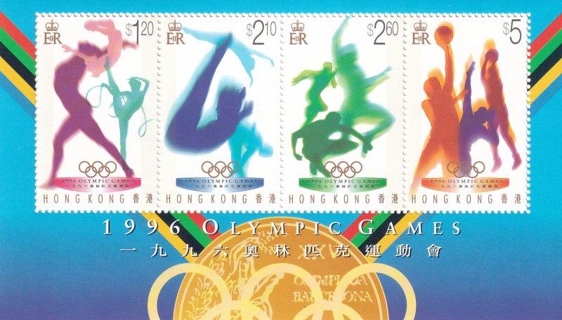 Hong Kong MNH S/S 742A Atlanta Summer Olympics 1996