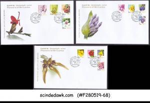 SRI LANKA - 2016 FLOWERS OF SRI LANKA - SET OF 3 FDC