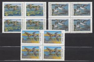 Russia - 1990 Fauna Duck Conservation Sc# 5906/5908 - MNH (849N)