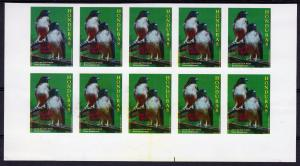 Honduras 1997 Sc#380 BIRDS/Buteo Jamaicensis Block of 10 IMPERF.Missing Face 1.4