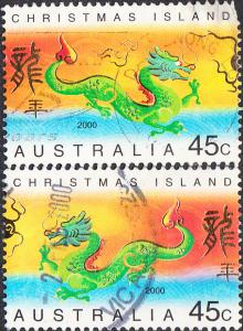 Christmas Island #425-426  Used