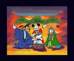 DOMINICA - 1991 - DISNEY - MICKEY - JAPAN - NOH PLAYER - COSTUME - MINT S/SHEET!