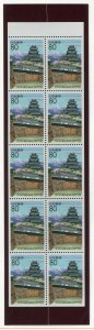 Japan 1999 Prefecture Issues NH Scott Z286a Nagano Kiso & Mt. Ontake Booklet