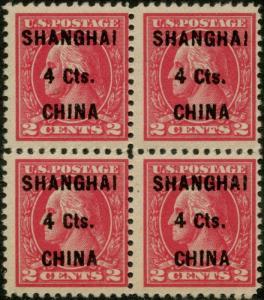 SHANGHAI #K18 BLOCK OF 4 F-VF OG NH CV $920.00 BP5766