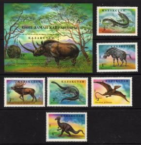 KAZAKHSTAN 3 Sets 1994  PREHISTORIC NH SET + S/SHEET ( 426
