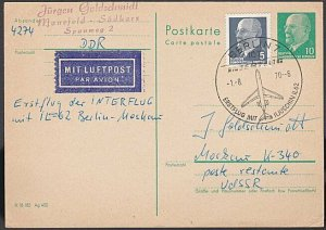 EAST GERMANY 1970 first flight postcard Berlin - Moscow....................M174