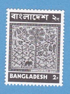 Bangladesh 42 MHR - Embroidered Quilt