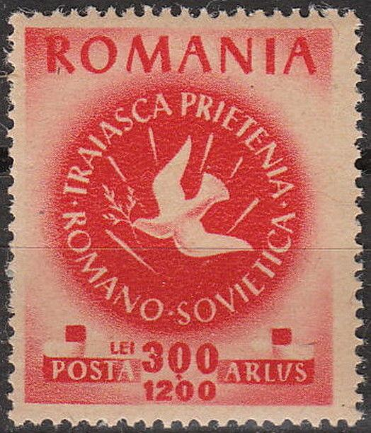 Stamp Romania SC B339 1946 Dove Soviet Russia USSR Peace Stalin Perf MNH