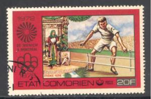 Comoro Islands Sc # 183 used (DT)