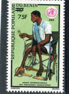 Benin 1984 INT.DESABLE YEAR Ovpt. New value Perforated Mint (NH)