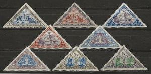 Lithuania C63-70 VF 1933 SCV $20.95 (jr)