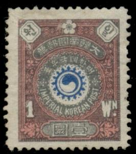 KOREA #32, 1wn rose/black/blue, unused, repaired tear, scarce, Scott $1,050.00
