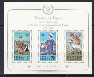 Cyprus Scott 226a Mint NH (Catalog Value $130.00)