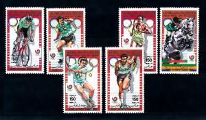 [92231] Libya 1988 Olympic Games Seoul Cycling Football Tennis  MNH