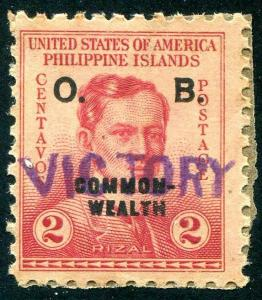 HERRICKSTAMP PHILIPPINES Sc.# O38 1944 Victory Ovpt w/ Cert. Mint Hinged