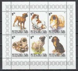 Touva, 1999 Russian Local. Dogs on a sheet of 6 with Decorative Border.