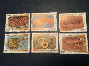 ICOLLECTZONE Cambodia #1860-65 XF Used animals snakes (Bk1-30)