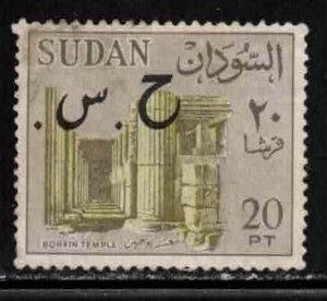 SUDAN Scott # O73b Used - Bohein Temple