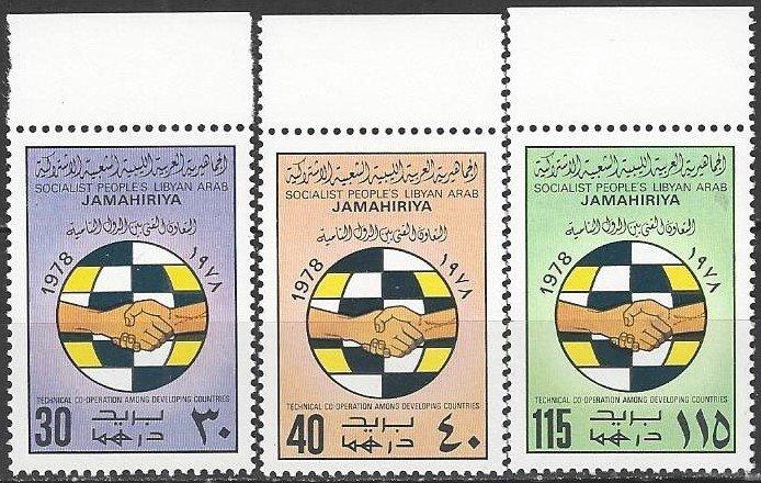 Libya 756-8  MNH UN Economic & Development Program