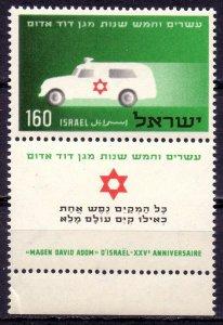 Israel. 1955. 118. Ambulance. MNH.
