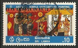 Sri Lanka ~ Scott # 502 ~ Used