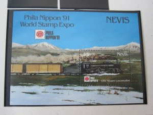 Nevis 1991 Sc 684 Train set MNH