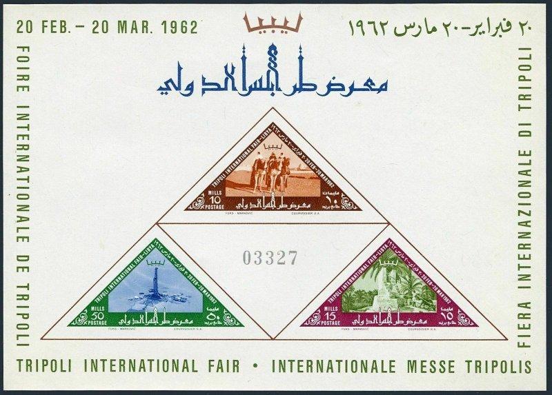 Libya 215-217,217a, MNH. Mi 115-117, Bl.1. Tripoli Fair-1962. Camel, Well, Oil.