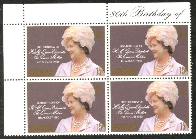 ASCENSION Sc#261 1980 Queen Mother's 80th Birthday Block of 4 Complete Mint NH