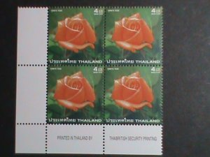 THAILAND STAMP -2004 -SC#2114- LOVELY ROSE WITH IMPREGNATED WITH ROSE SCENT MNH