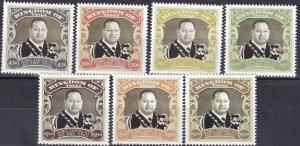 Tonga #1232-8 MNH CV $12.05 (Z9523)