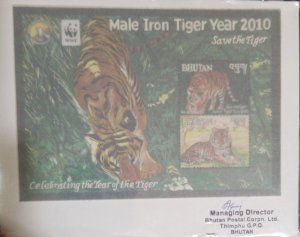 O) 2010 BHUTAN, DIE PROOF ORIGINAL, WWF - DEPARTMENT OF FOREST - BULL, MALE IRON