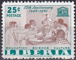 Liberia #396 MNH  (V4949)