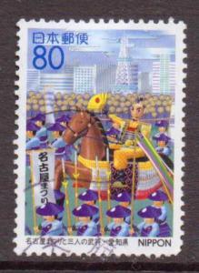 Japan  #Z199  used  (1996)  c.v. $0.75