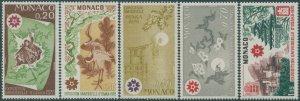 Monaco 1970 SG971-975 Osaka Exposition set MNH